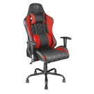 Trust Gaming Chair - Resto GXT 707R 22692 (Red)